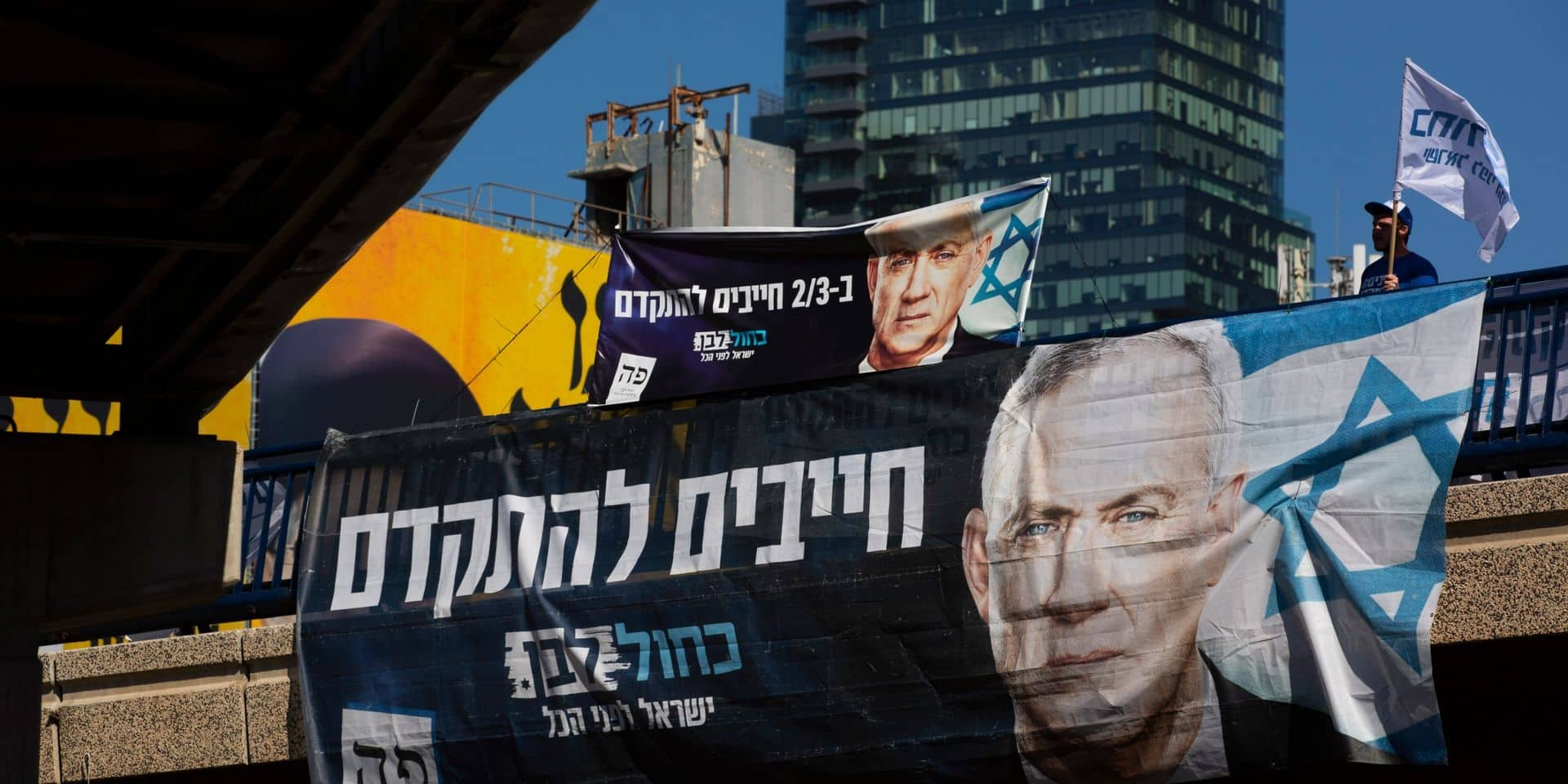Situation inédite en Israël qui organise ses troisièmes législatives en moins d'un an