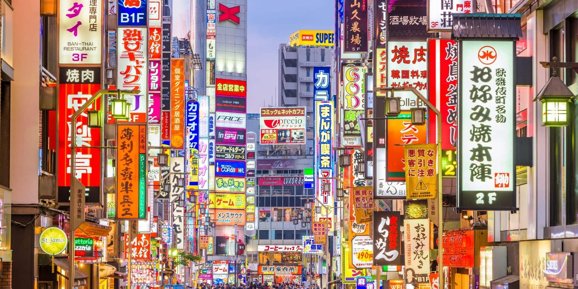 Tokyo et le Japon ont connu une année 2020 compliquée.