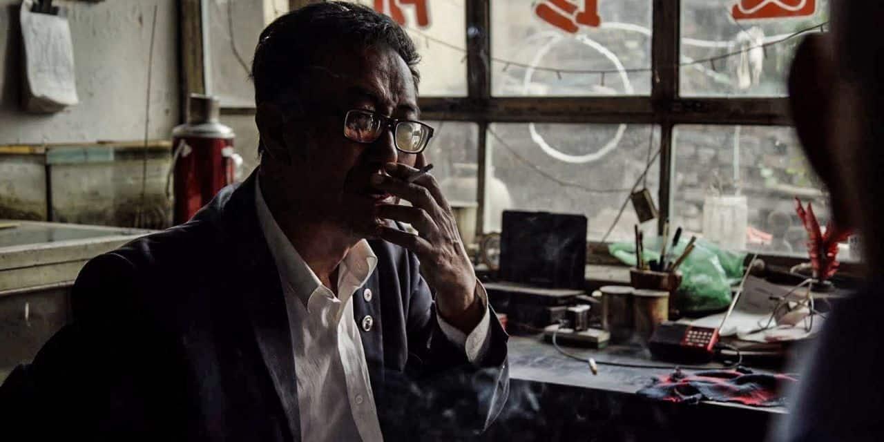 """""""China Dream"""" de Hugo Brilmaker et Thomas Licata sera diffusé sur Sooner.be à partir du 19 mai."""